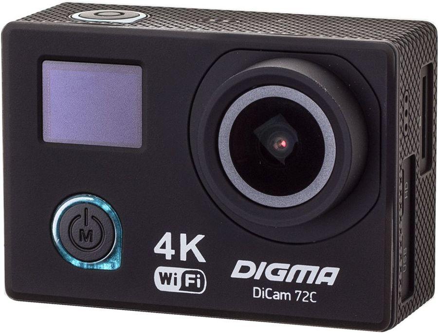 Digma DiCam 72C