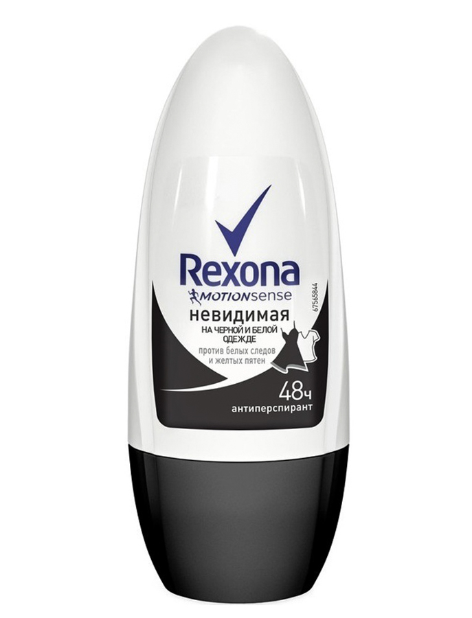 Motionsense Rexona