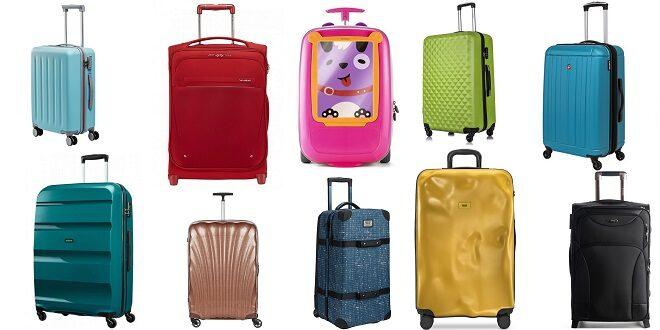 Лучшие чемоданы