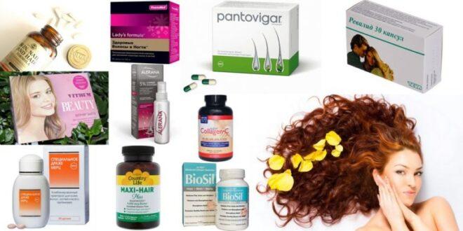 ТОП-10 лучших витаминов для укрепления и роста волос